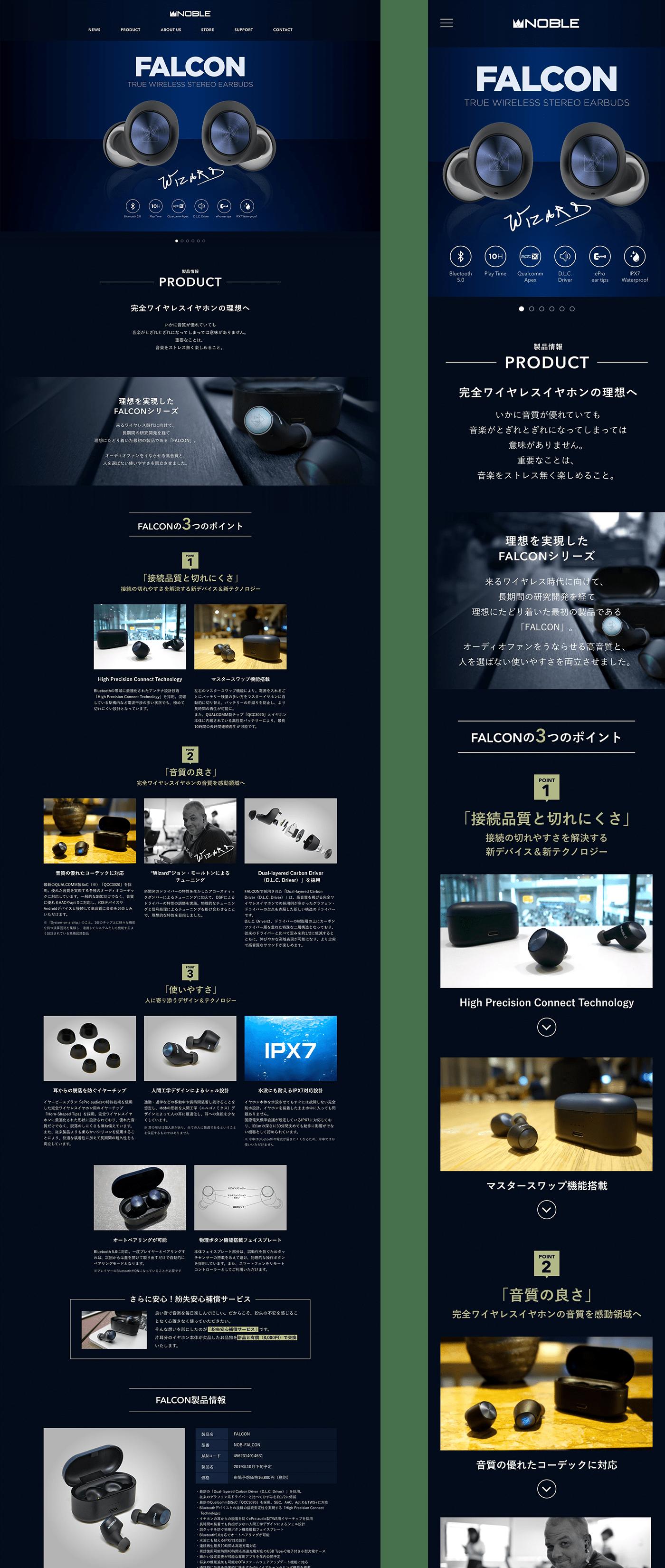 Noble Audio Japan FALCON