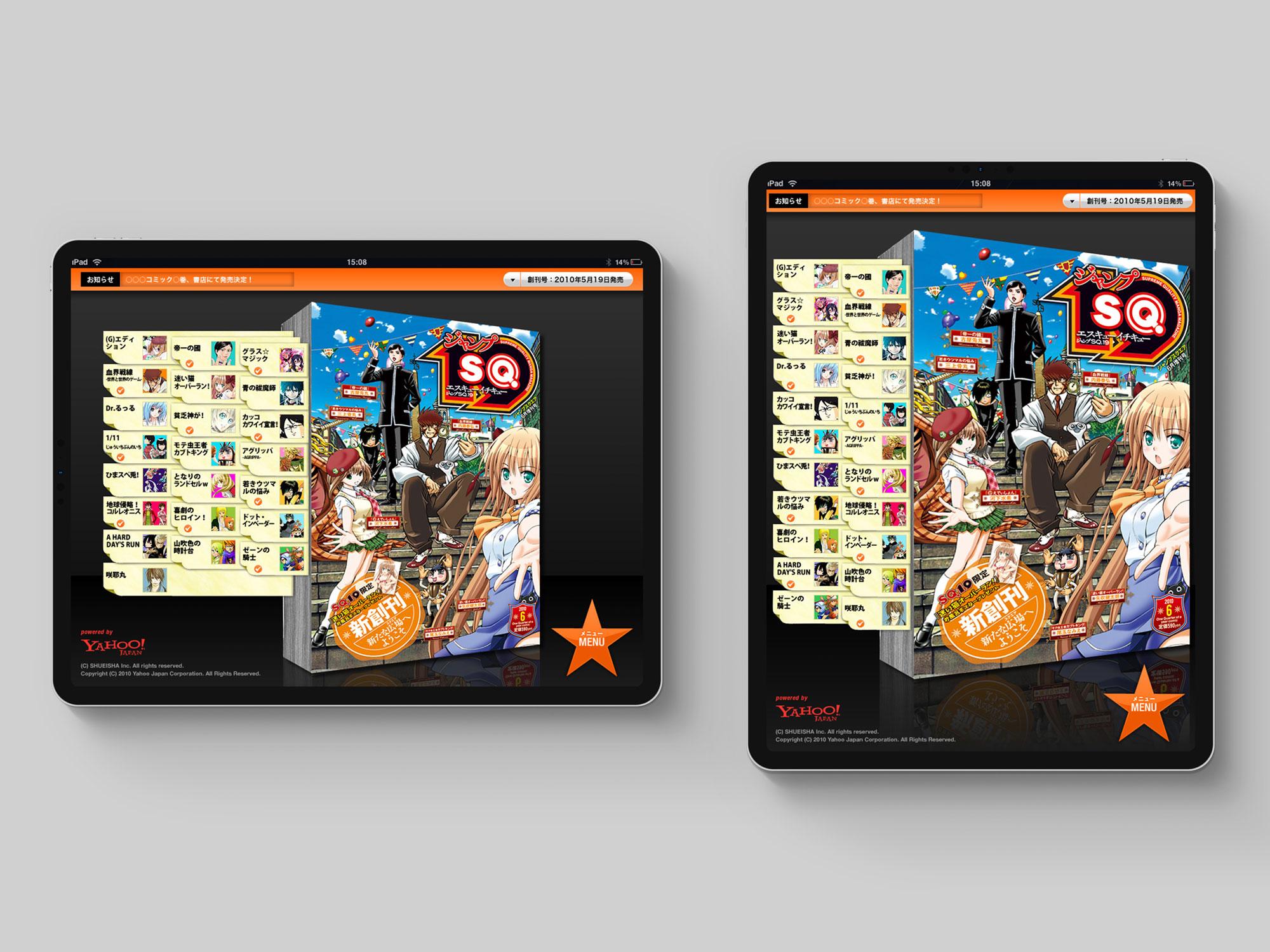 App JUMP SQ UI Design