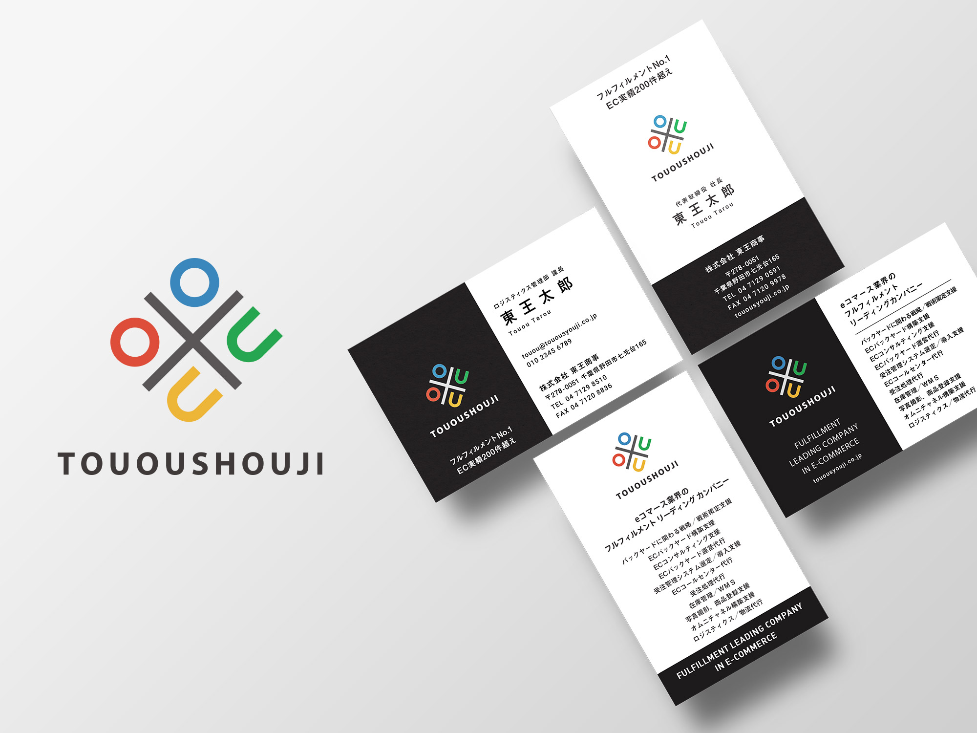 LOGO & BUISINESS CARD & CORPORATE DESIGN