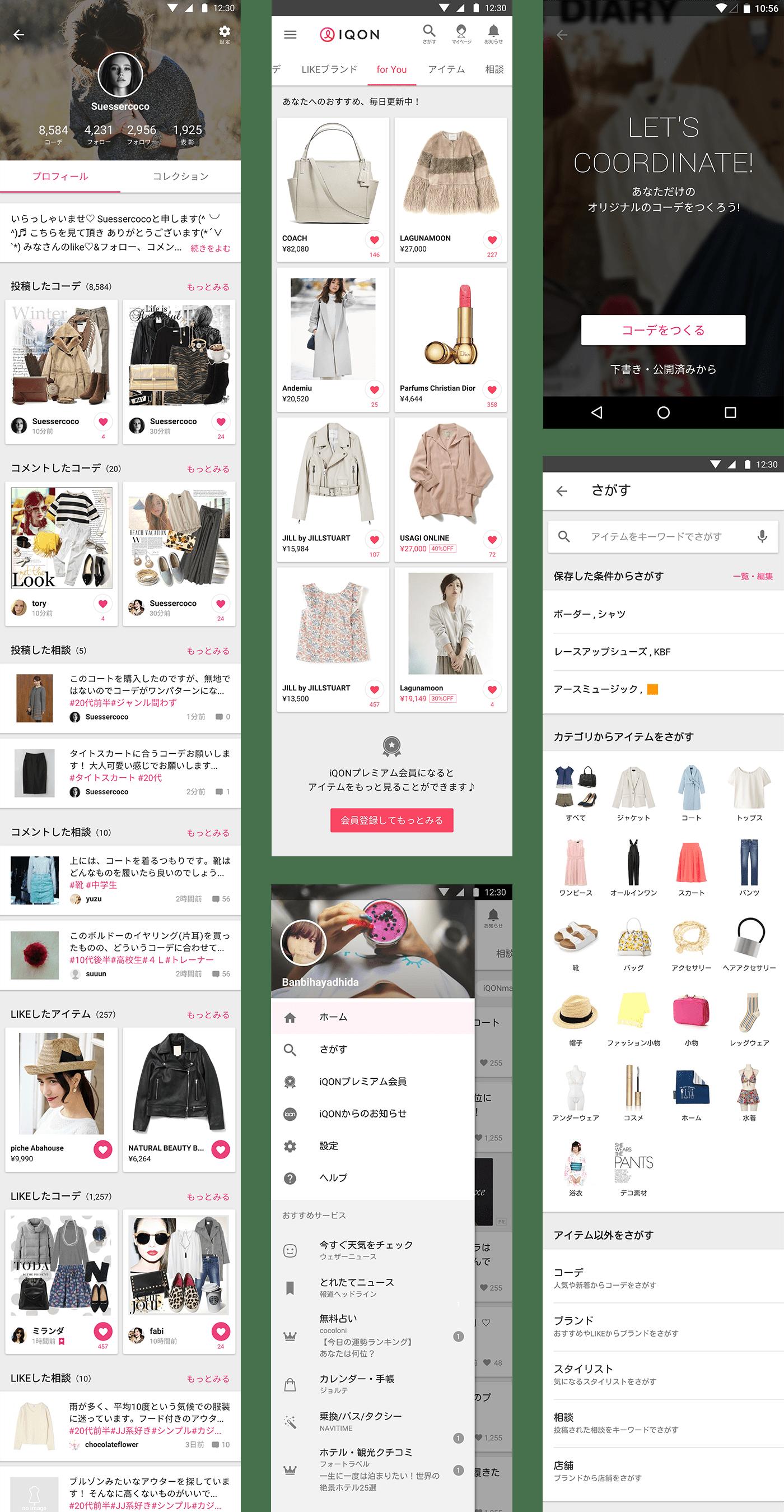App IQON UI DESIGN