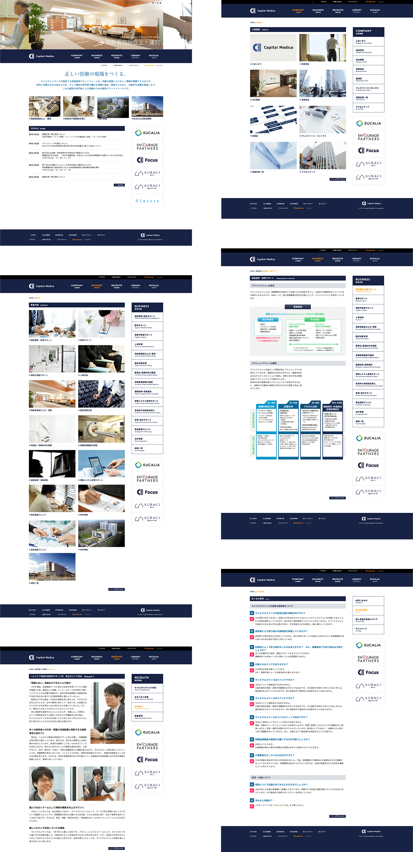 Corporate Site Design