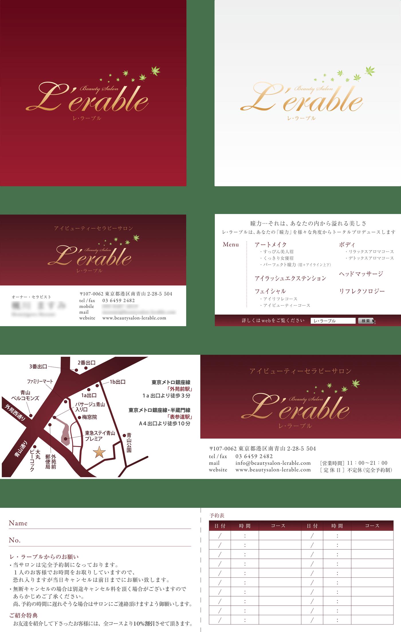 Logo & Buisness Card, Leaflet Design