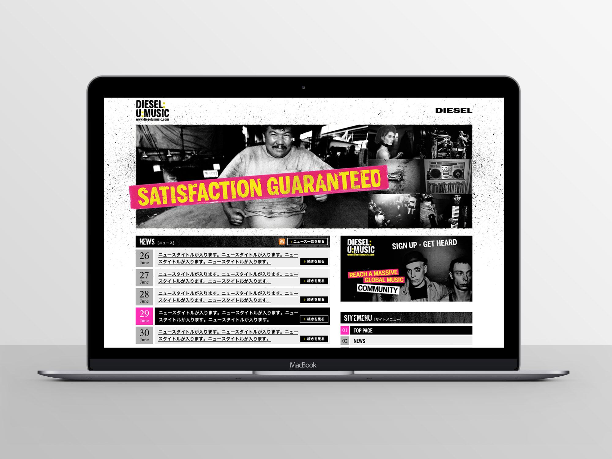 DIESEL U MUSIC Web SIte Design