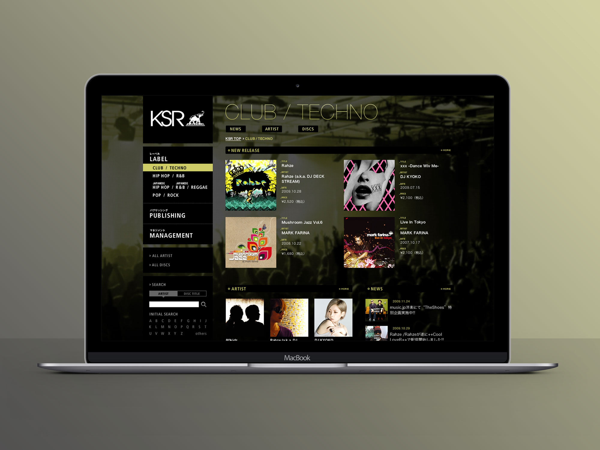 KSR Official Web Site Design