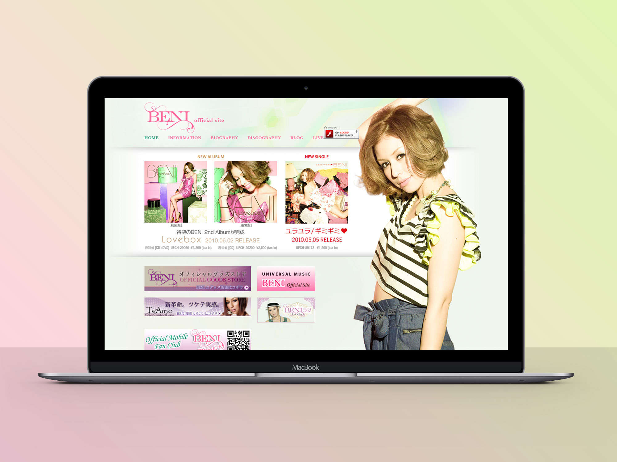 BENI Official Site Design