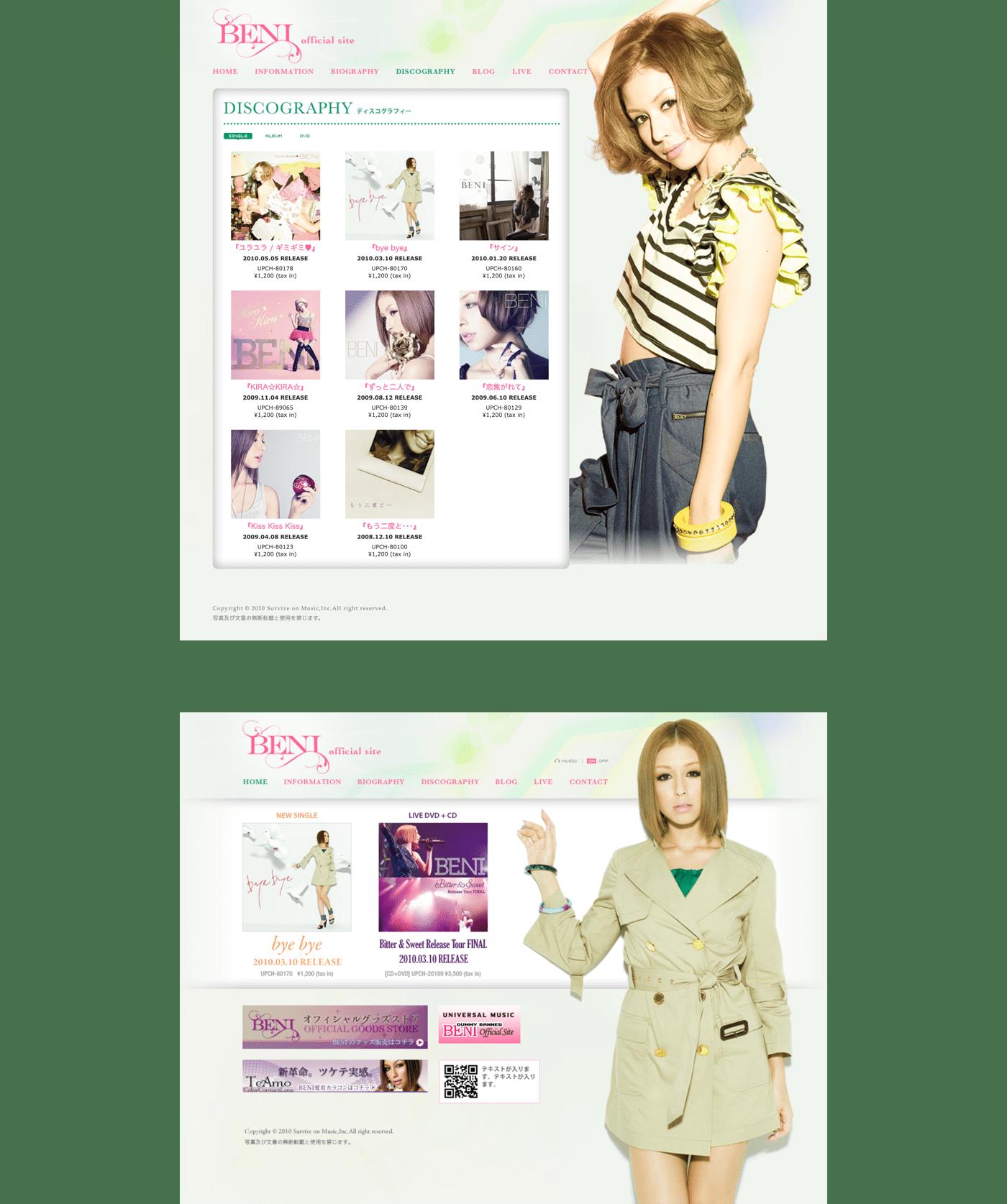 BENI Official Site Design