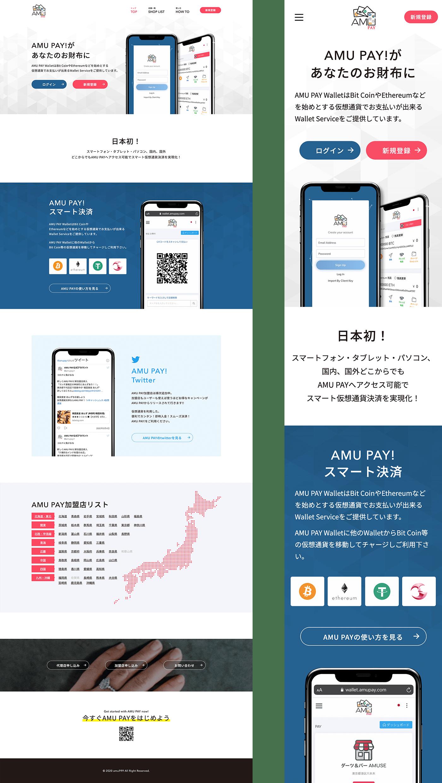 AMU PAY